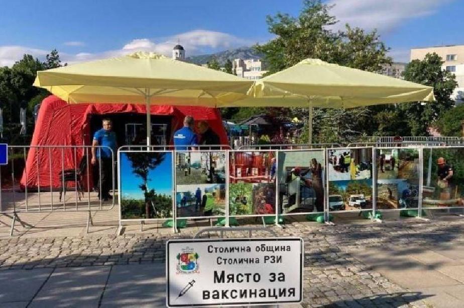 В село Бусманци ще има  мобилен пункт за ваксини от 19 до 21 юли
