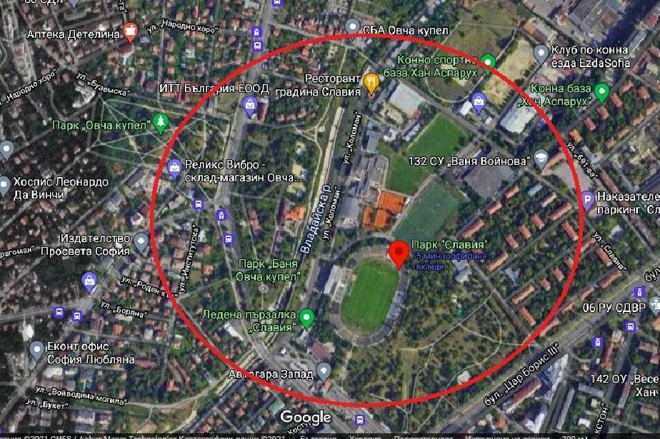 """Гората.бг организира почистване на столичния парк """"Славия"""""""