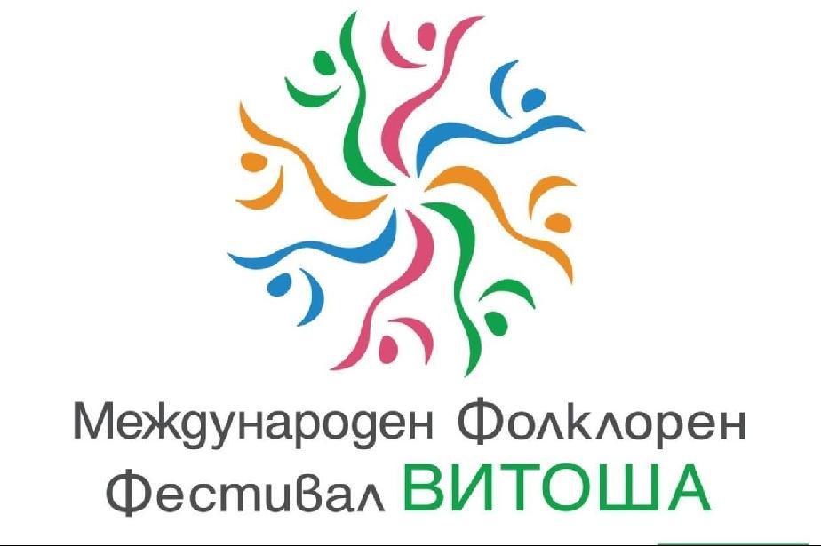 """Трагедията в Бояна отложи концерт в парк """"Воденичница"""" от фестивала """"Витоша"""