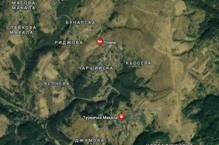 Огън бушува в Плана планина край Махала Календерова