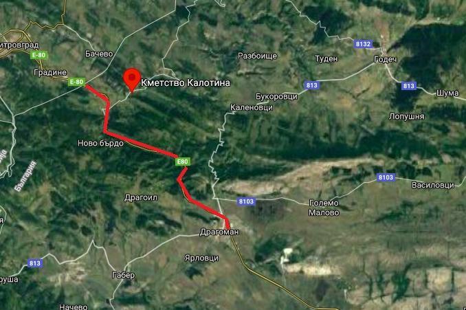 За 2 часа спират движението по Калотина – Драгоман