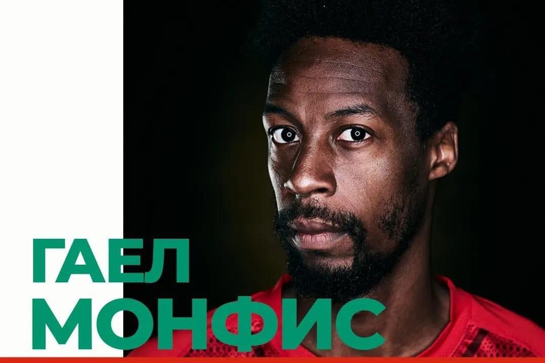 Шоуменът Монфис се завръща в София на АТП турнира Sofia Open