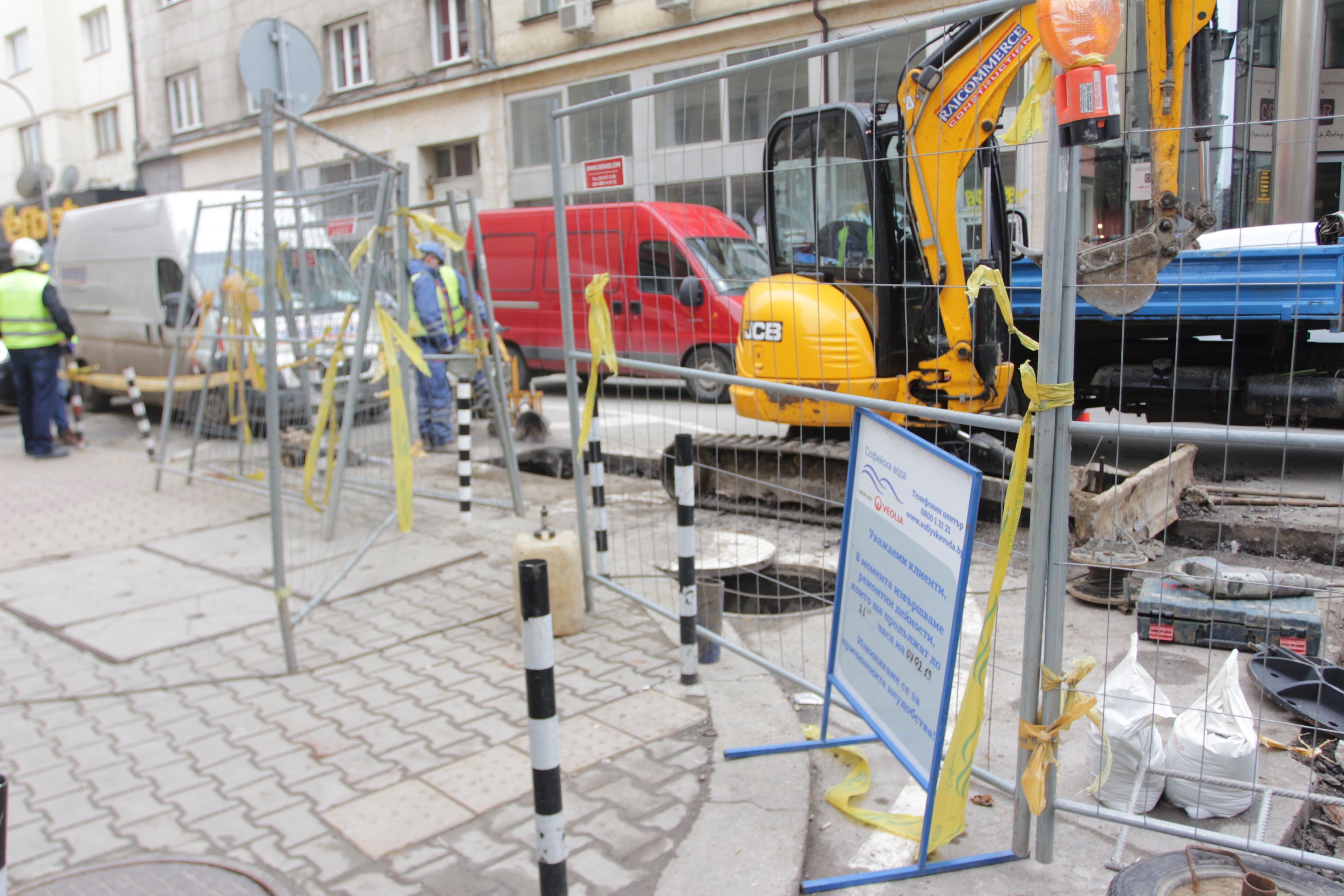"""Софийска вода"" приключи две седмици по-рано ремонта на колектора под бул."