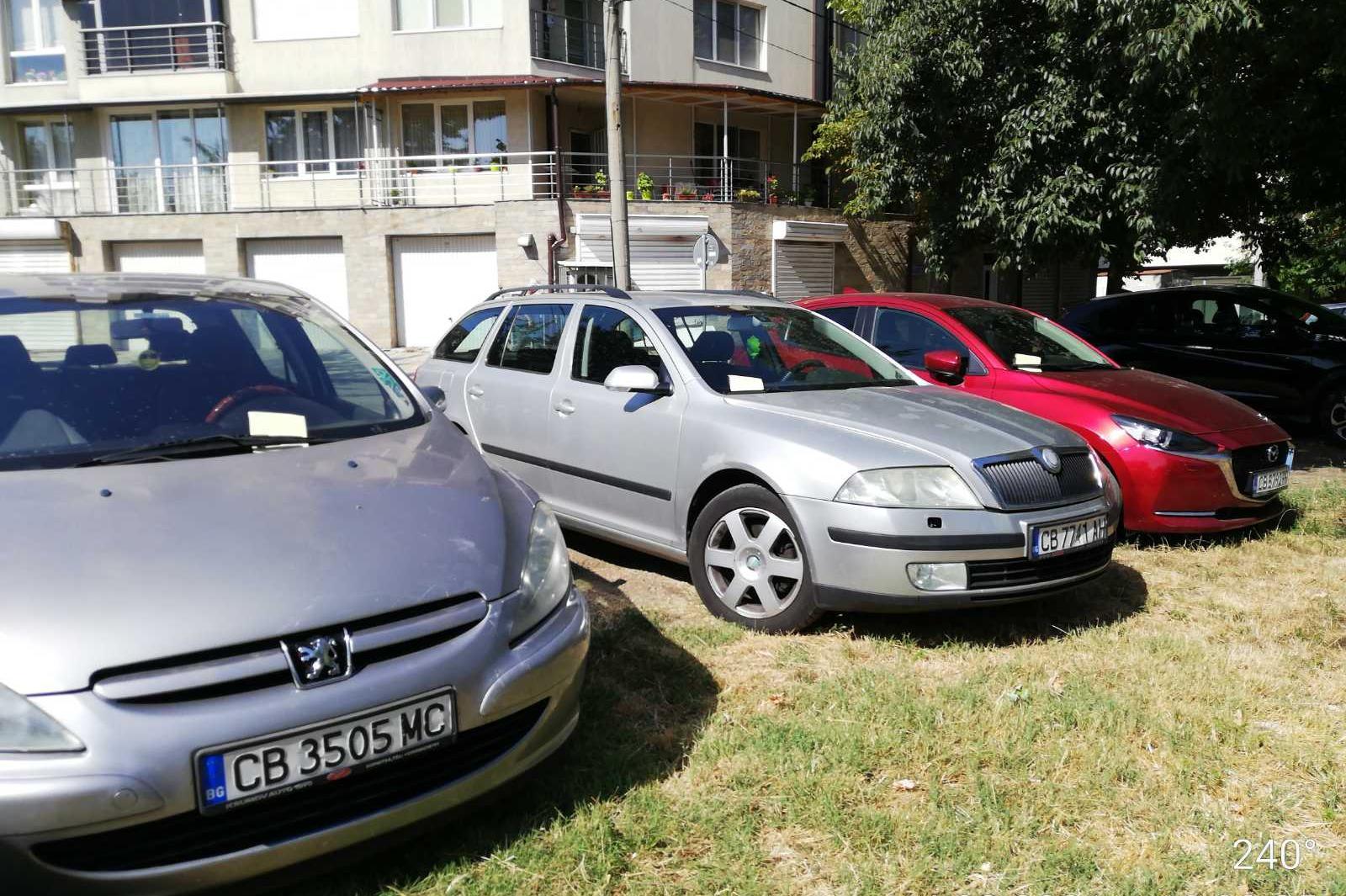"""15 акта за паркиране в парк """"Робов дол"""" в """"Слатина"""" само за час"""
