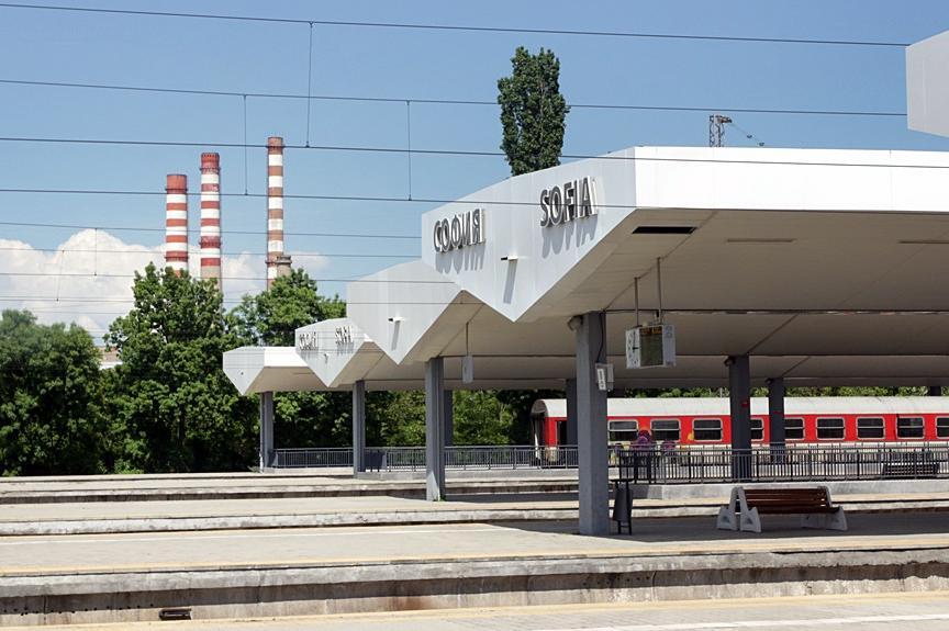 Ремонтират 10 км жп трасе София - Волуяк и изграждат две нови гари във Волу