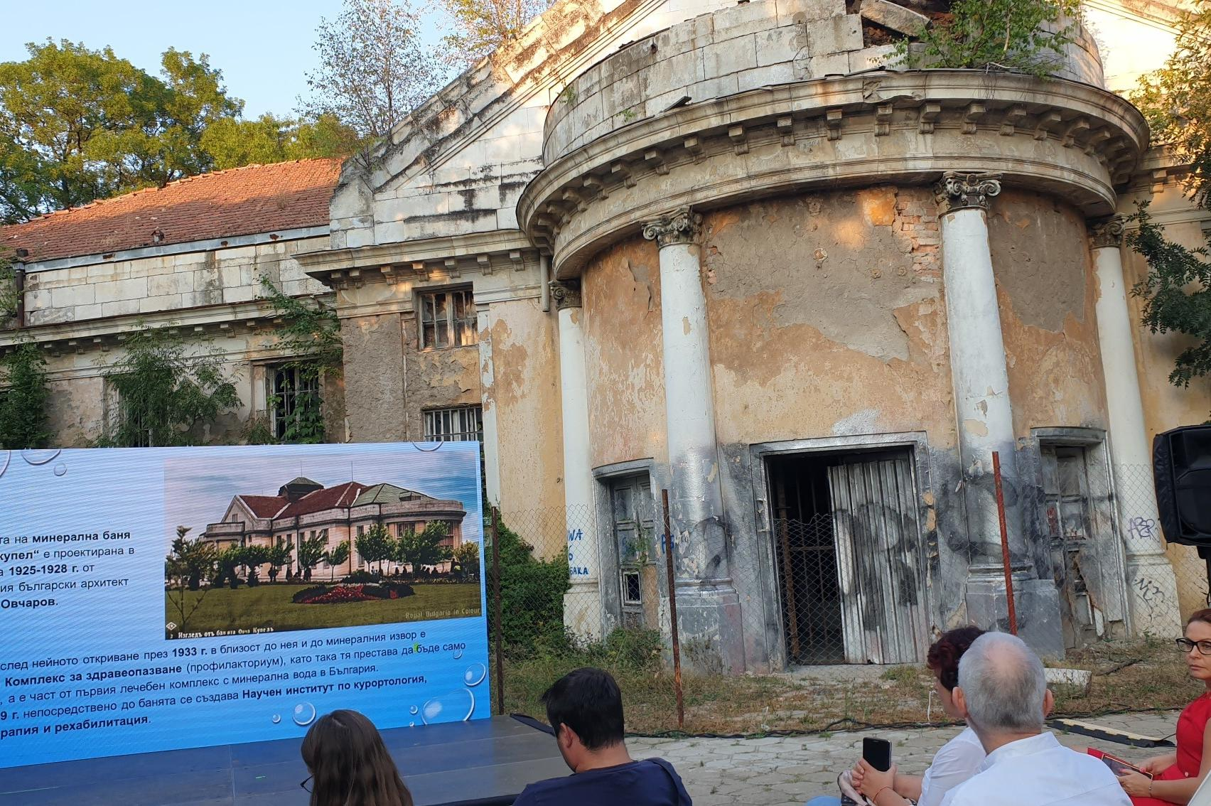 Кой и защо иска да саботира проекта за възстановяването на минералната баня
