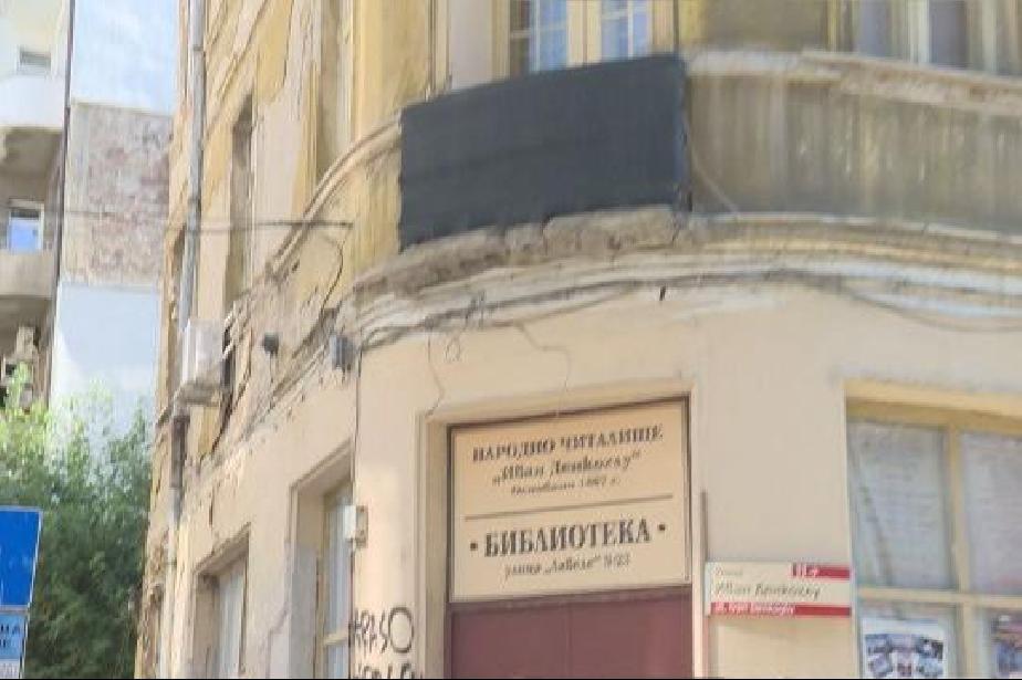 """Рушаща се сграда на """"Иван Денкоглу"""" и """"Лавеле"""" е опасна за пешеходците"""