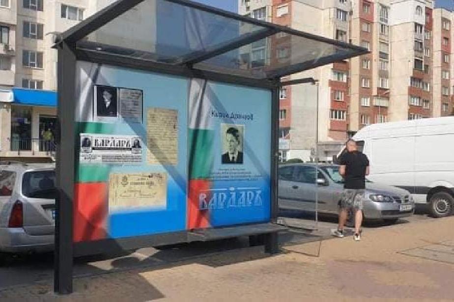 """Революционерът Кирил Дрангов на спирка в столичния """"Надежда"""""""