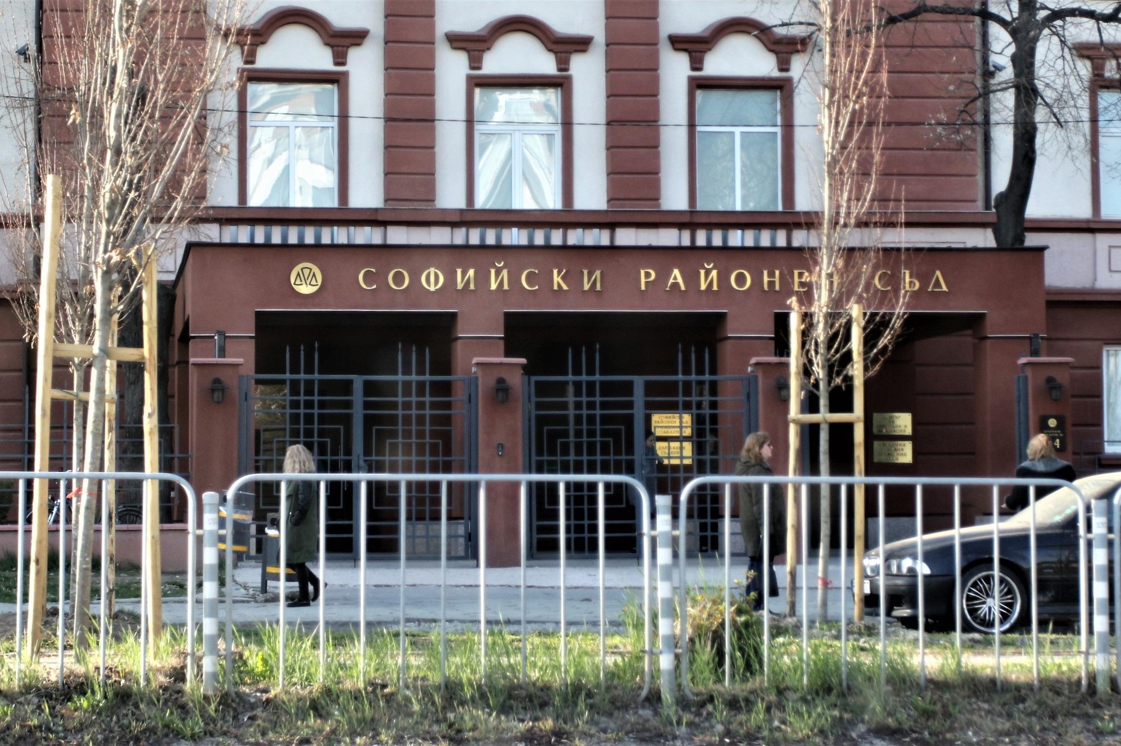 Софийска районна прокуратура задържа за 72 часа мъж, пребил жена и се закан