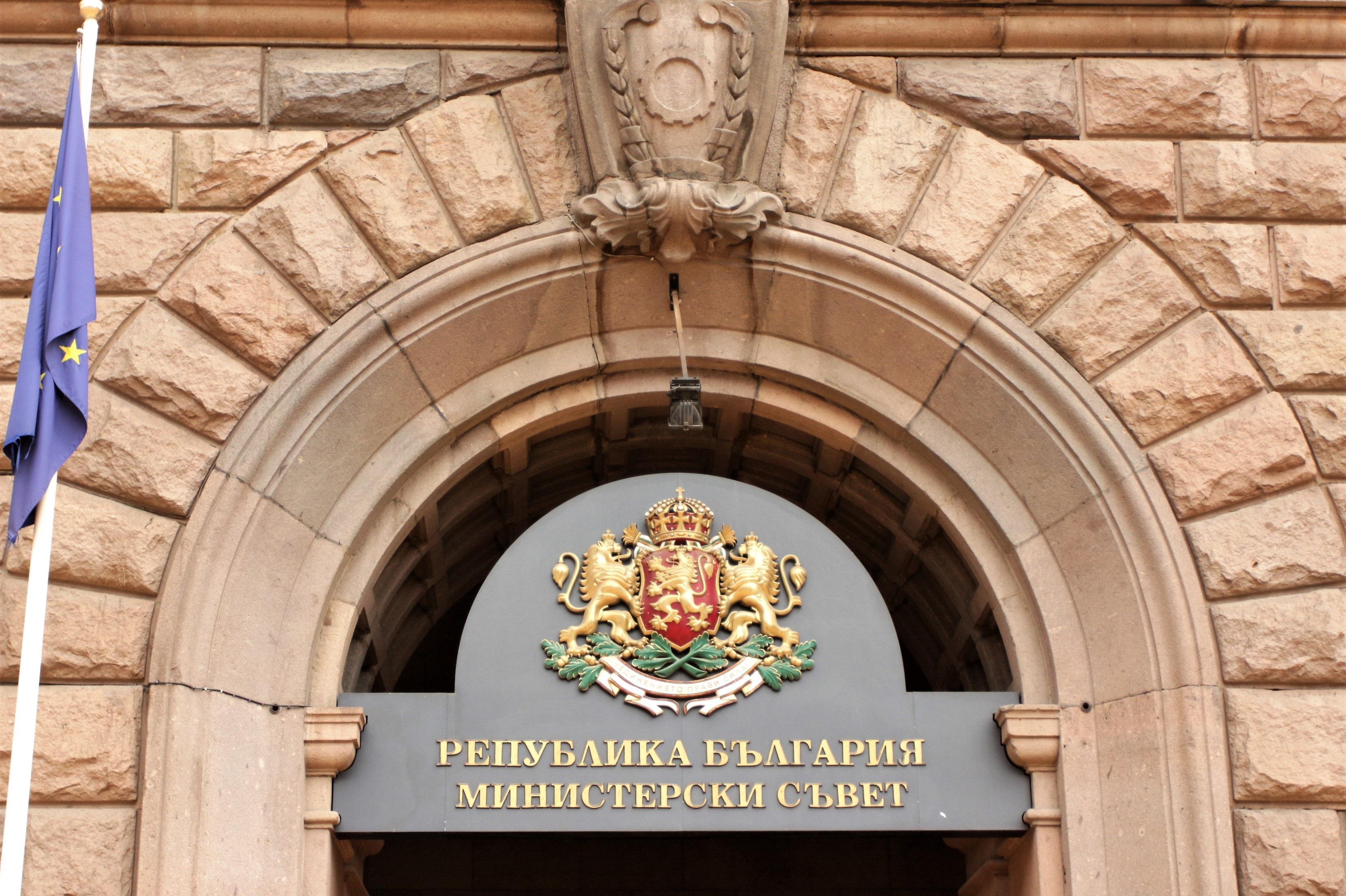 МС удължи електронното преброяване до 30 септември