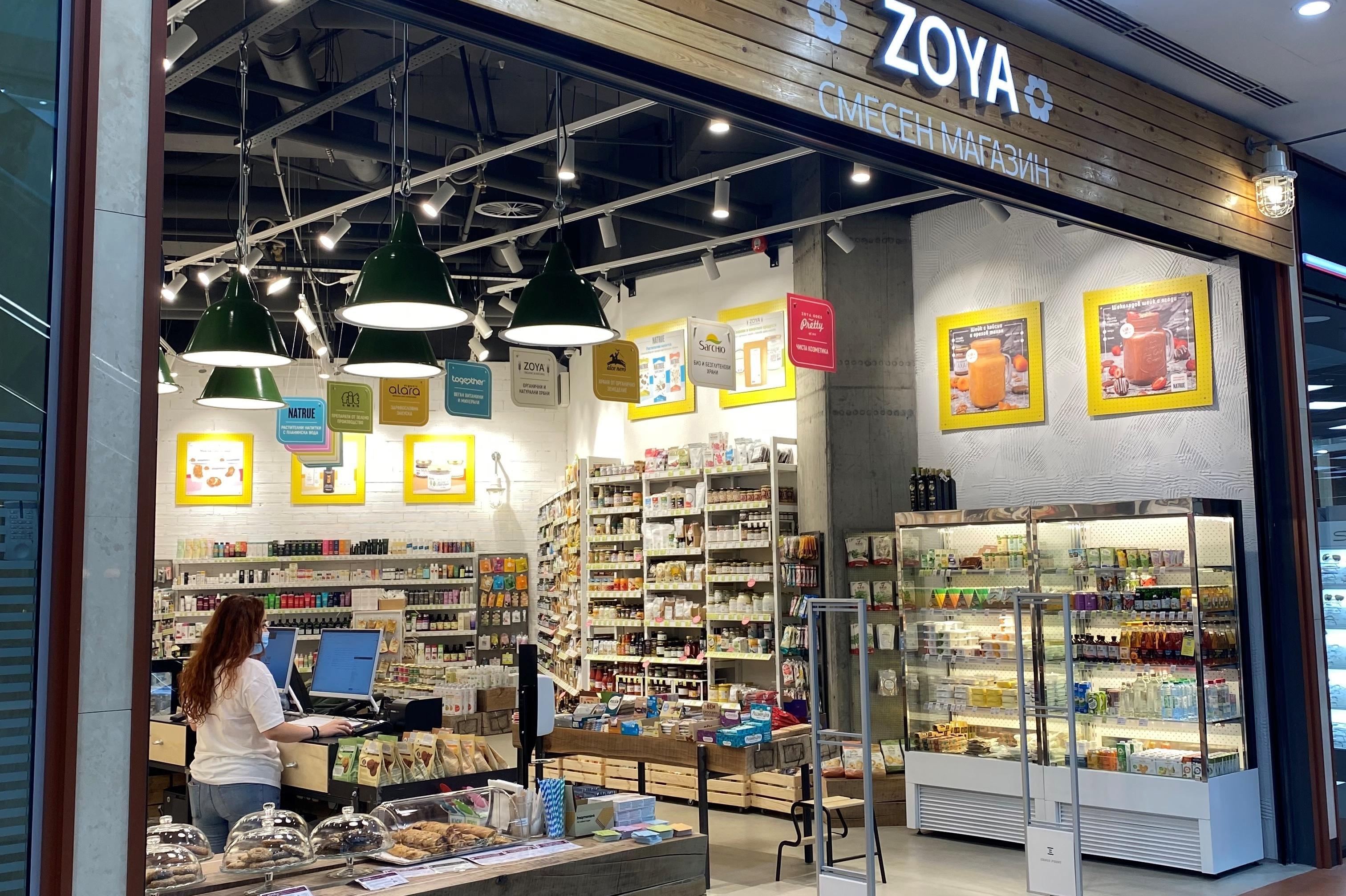 Нови магазини в Парадайс