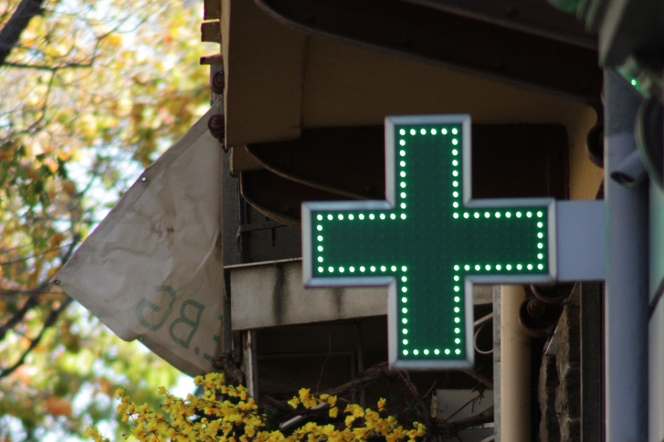 В София и страната: Безплатни лекарства за лечение в домашни условия от COV
