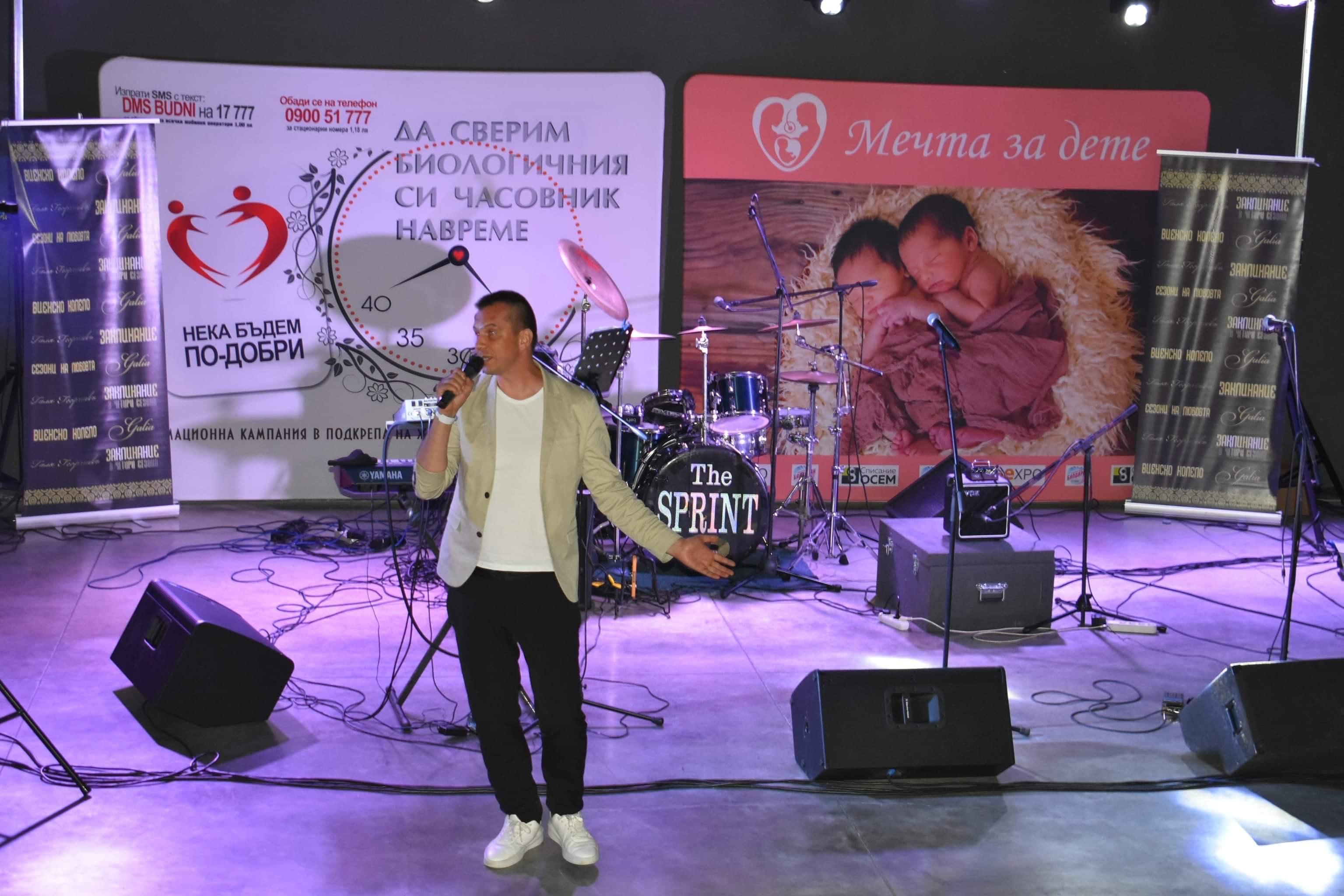 """Зам.-кметът на София Албена Атанасова подкрепи кампанията """"Роди дете в Бълг"""