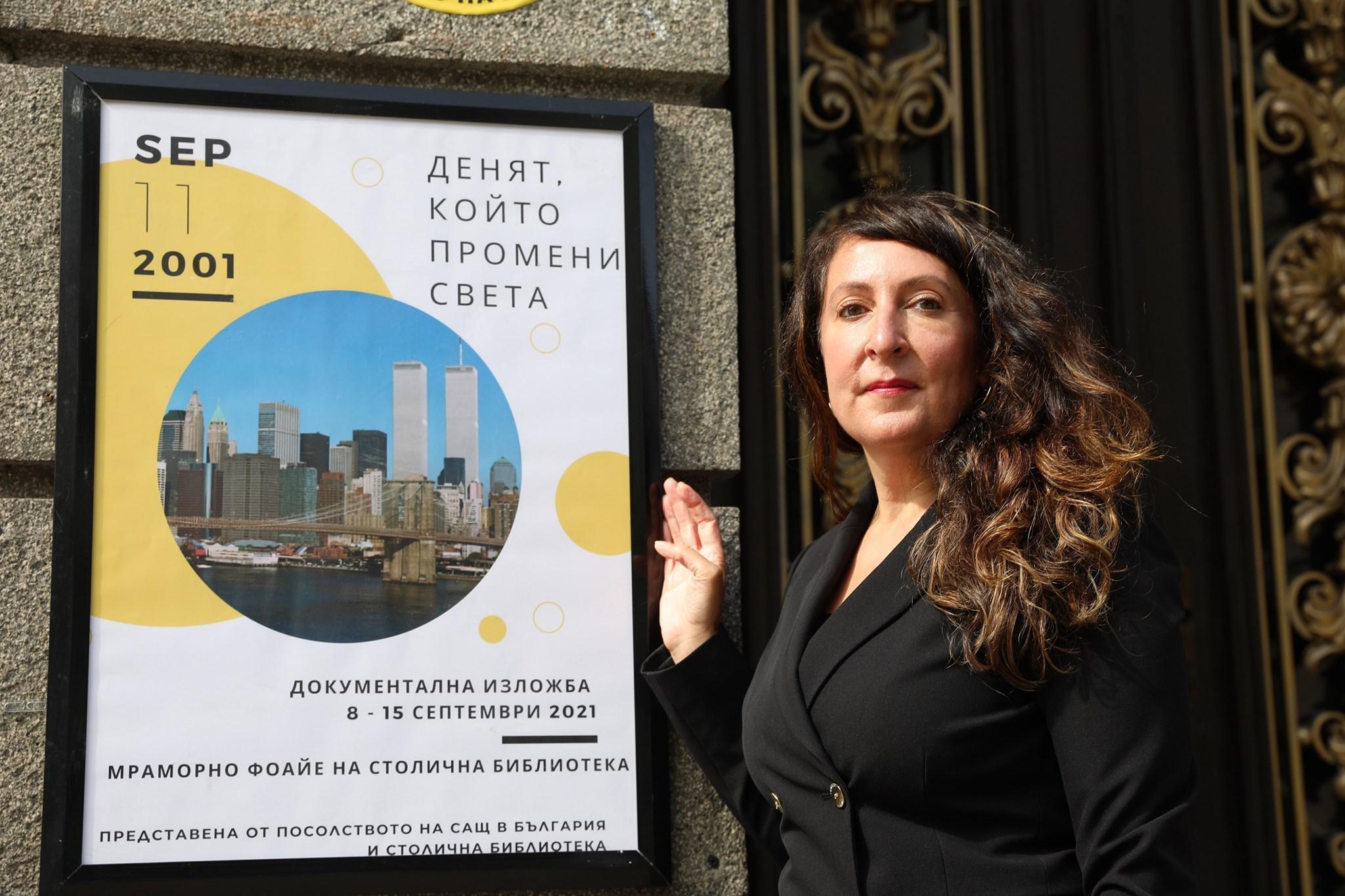 Н. Прл Херо Мустафа посети изложбата за 11 септември в Столична библиотека