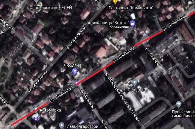 """За 3 дни местят спирка за газифициране на столичната ул. """"Любляна"""""""