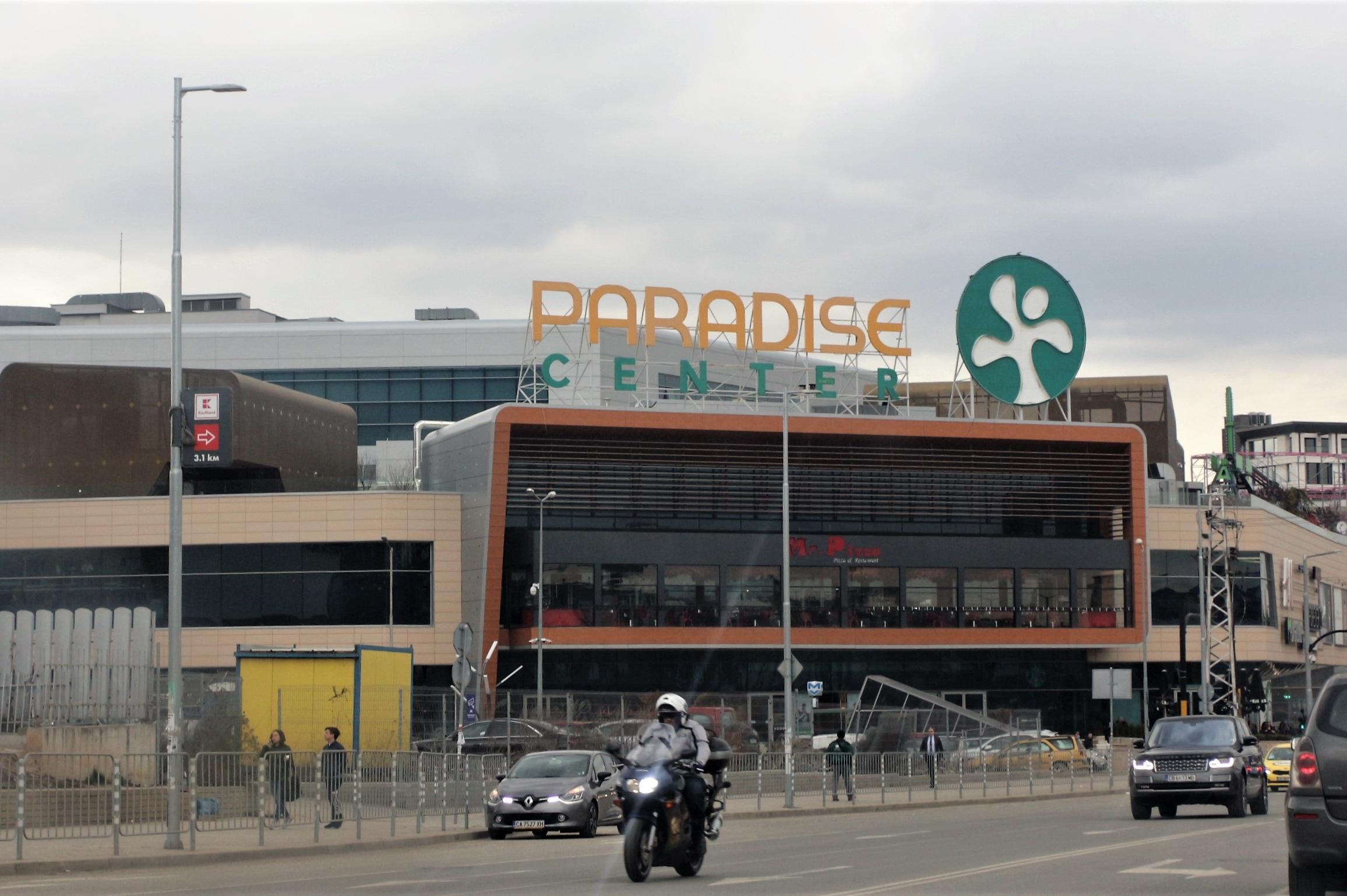 Столичният Paradise Center посреща есента с нови обекти