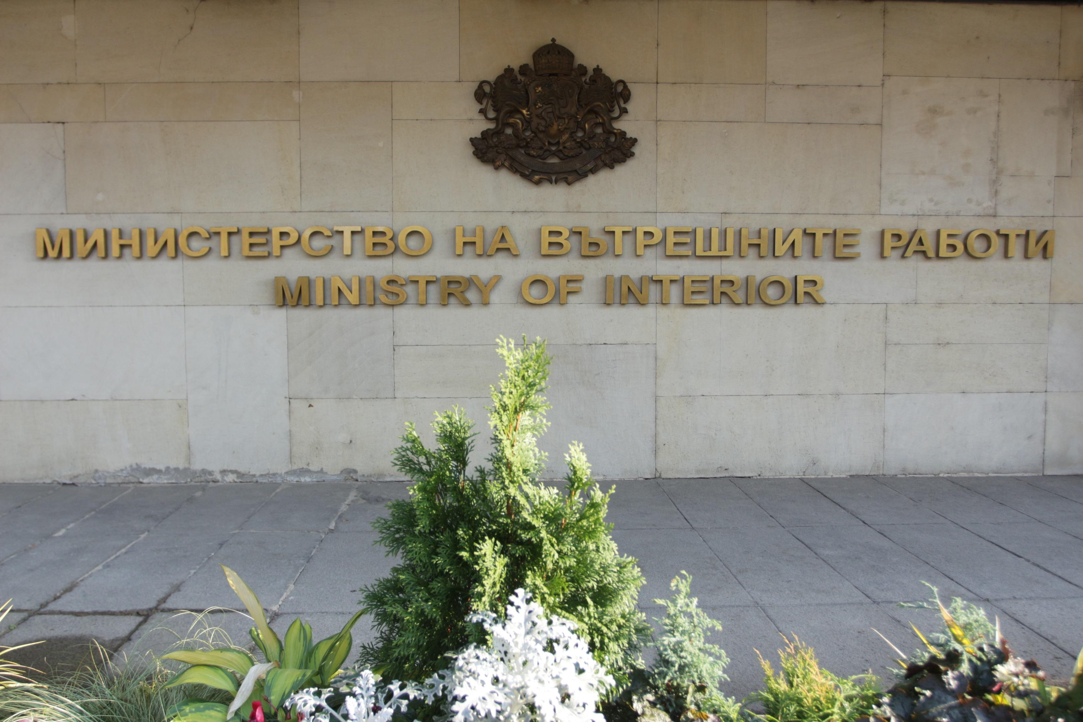 За 75 лв. се подменя експресно шофьорска книжка в София и София област
