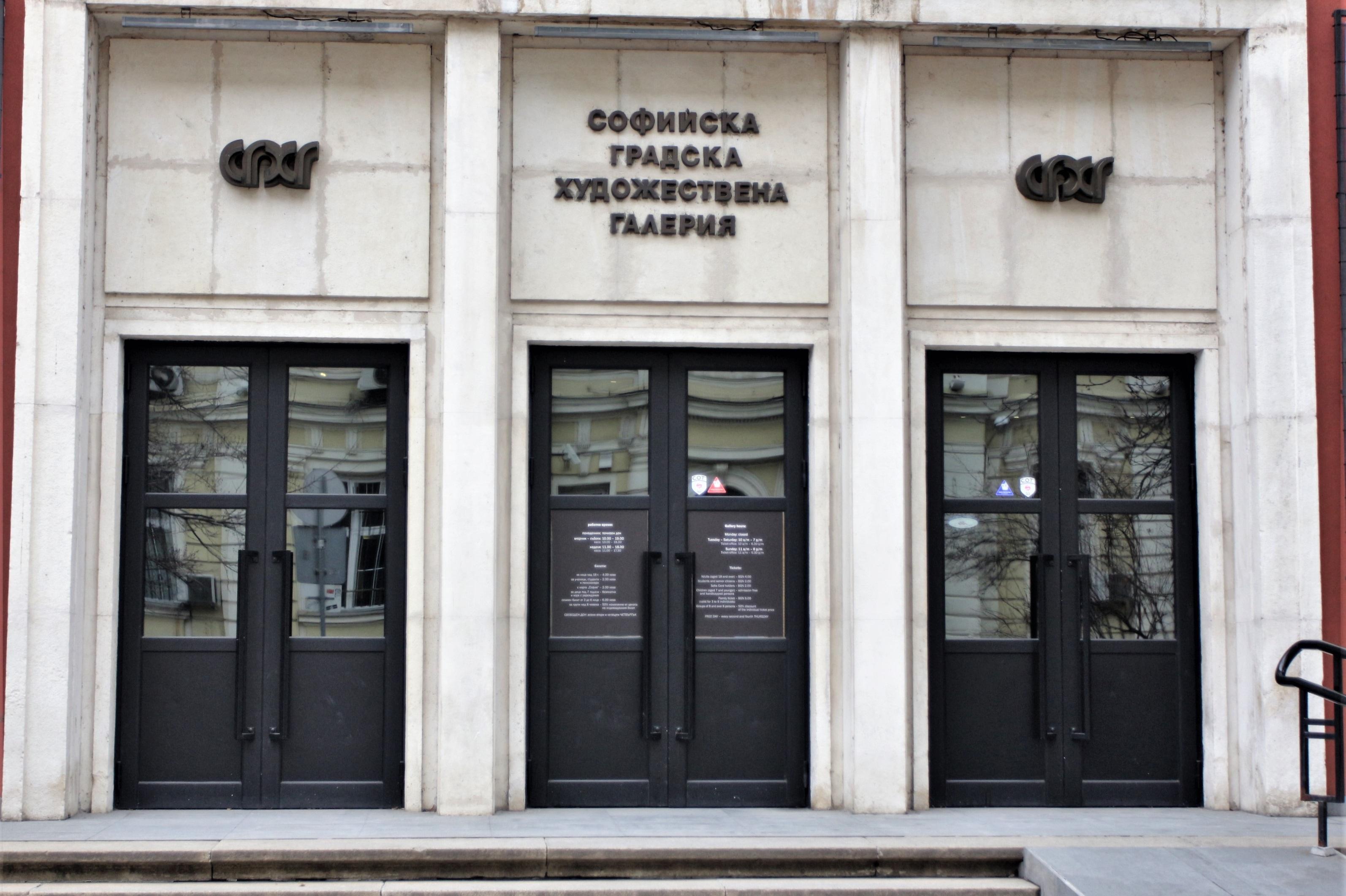 За първи път Столична община с концерт на открито в Деня на София