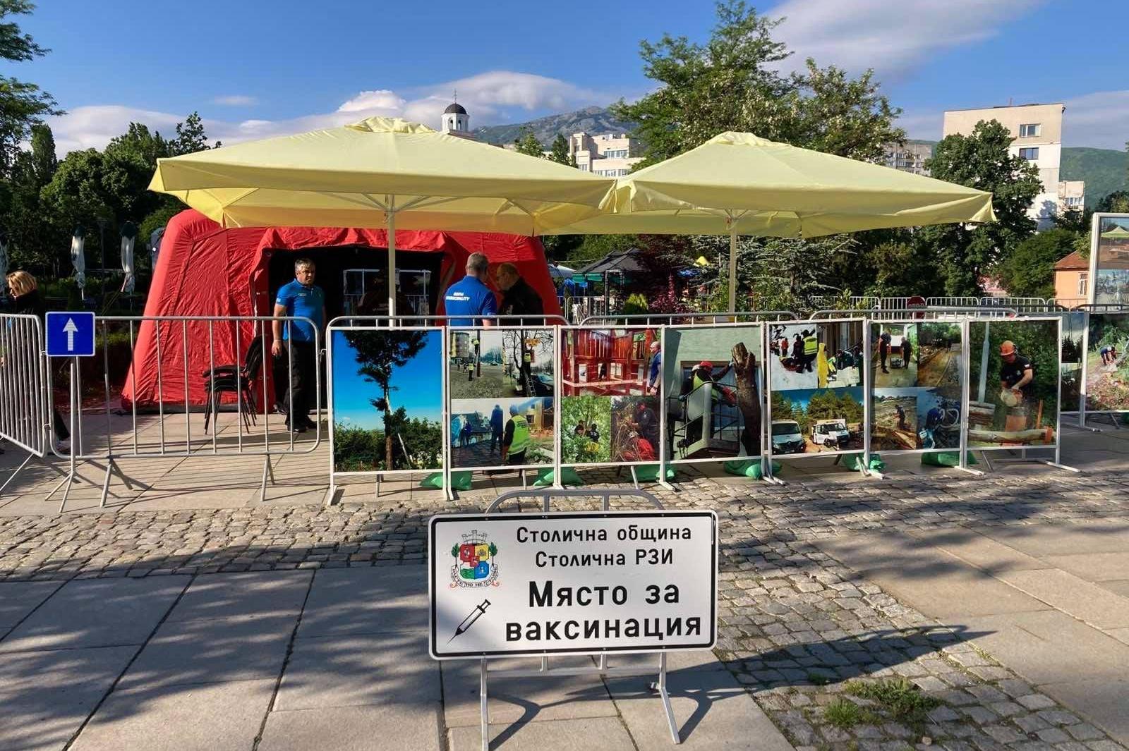 На 7 места в София ще ваксинират срещу COVID-19 през уикенда