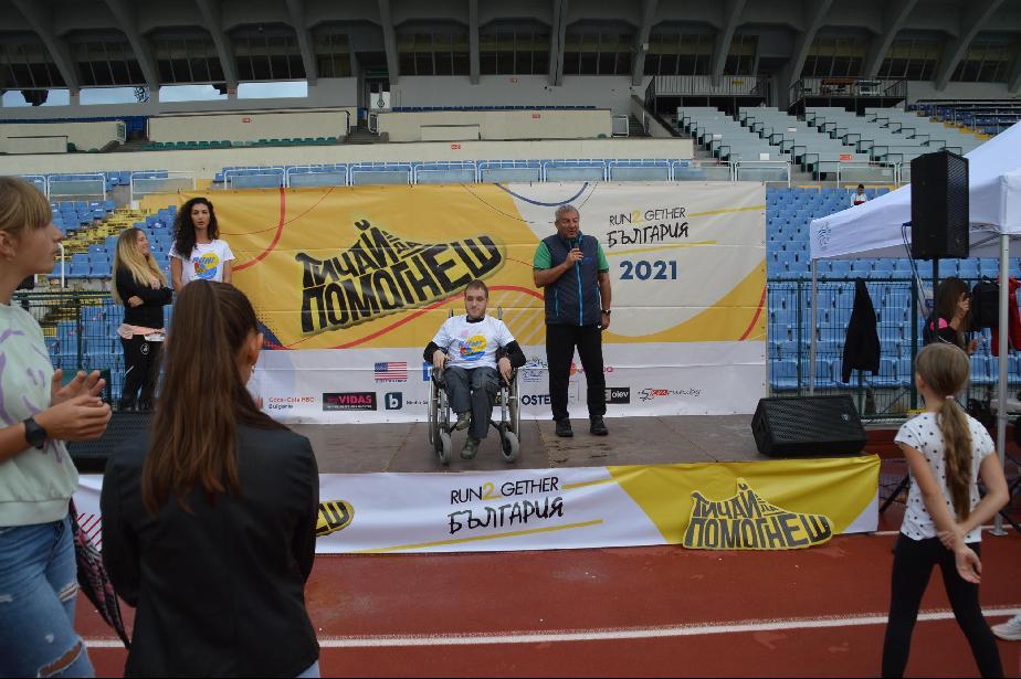 """Хиляда победители в """"Тичай за да помогнеш"""" в столицата"""