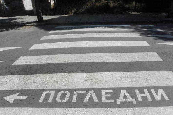 Кола блъсна пешеходец във Владая