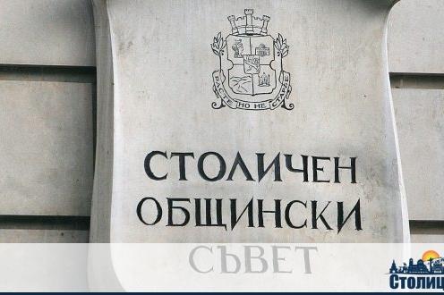 СОС свика извънредно заседание за поскъпването на парното в София