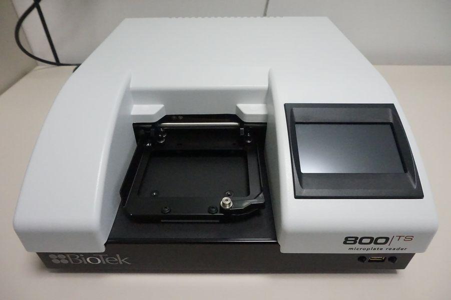 Нова услуга в микробиологичната лаборатория в Банкя