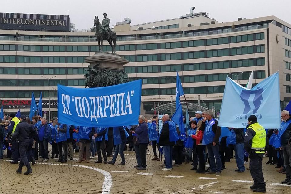 Два протеста ще блокират София