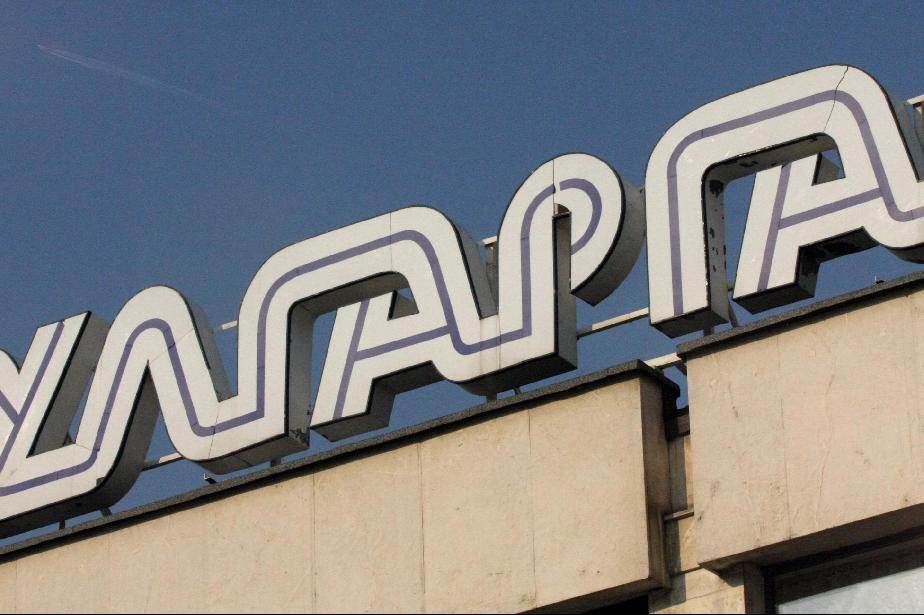 """""""Булгаргаз"""" поиска драстично увеличение на газа от ноември"""