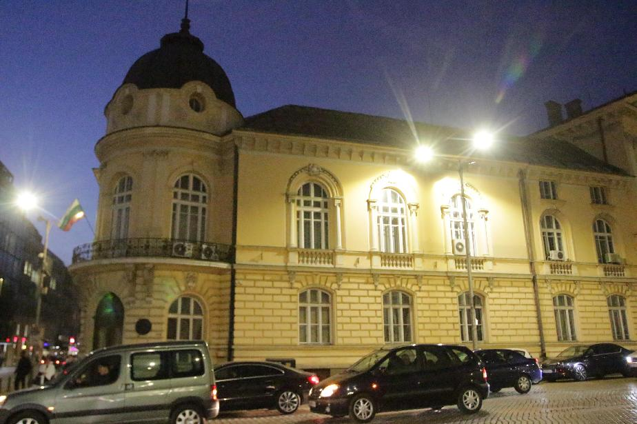 В столицата откриват научна конференция за пътя на Кирил и Методий