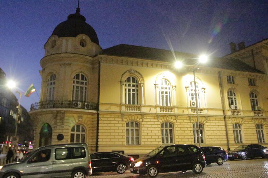 Избрани са нови академици на БАН в столицата