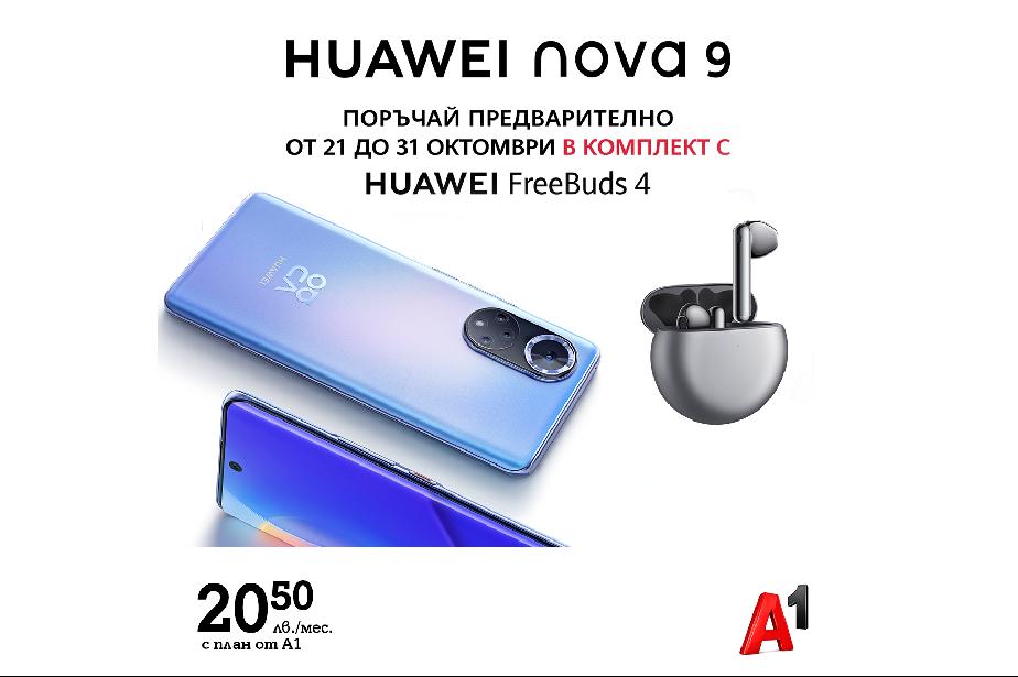 A1 Huawei Nova 9