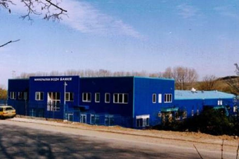 завод за минерална вода, Банкя