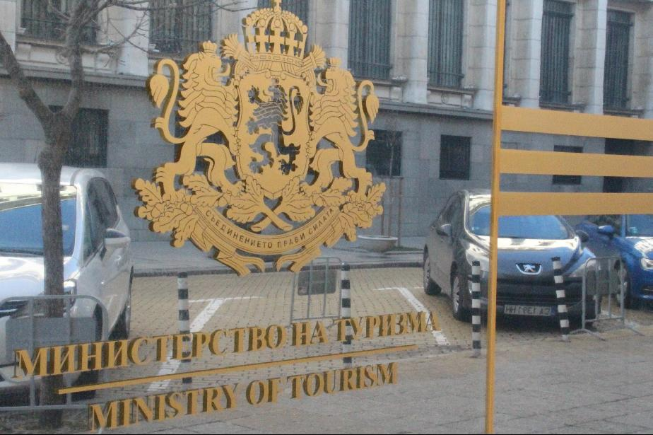 Туристическият бранш излиза на протест пред Министерството на туризма